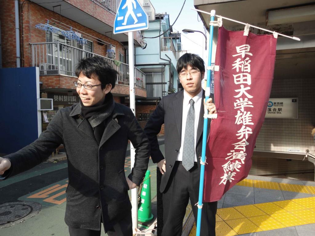 pic_2013autumn_otiaigaito_1