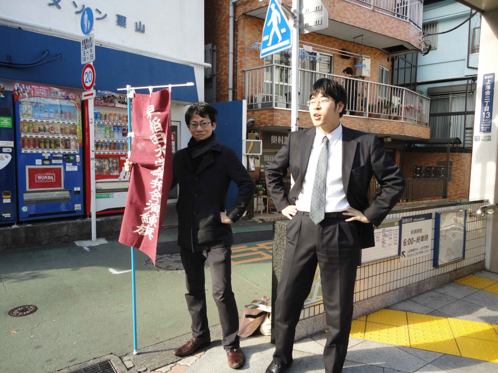 pic_2013autumn_otiaigaito_2