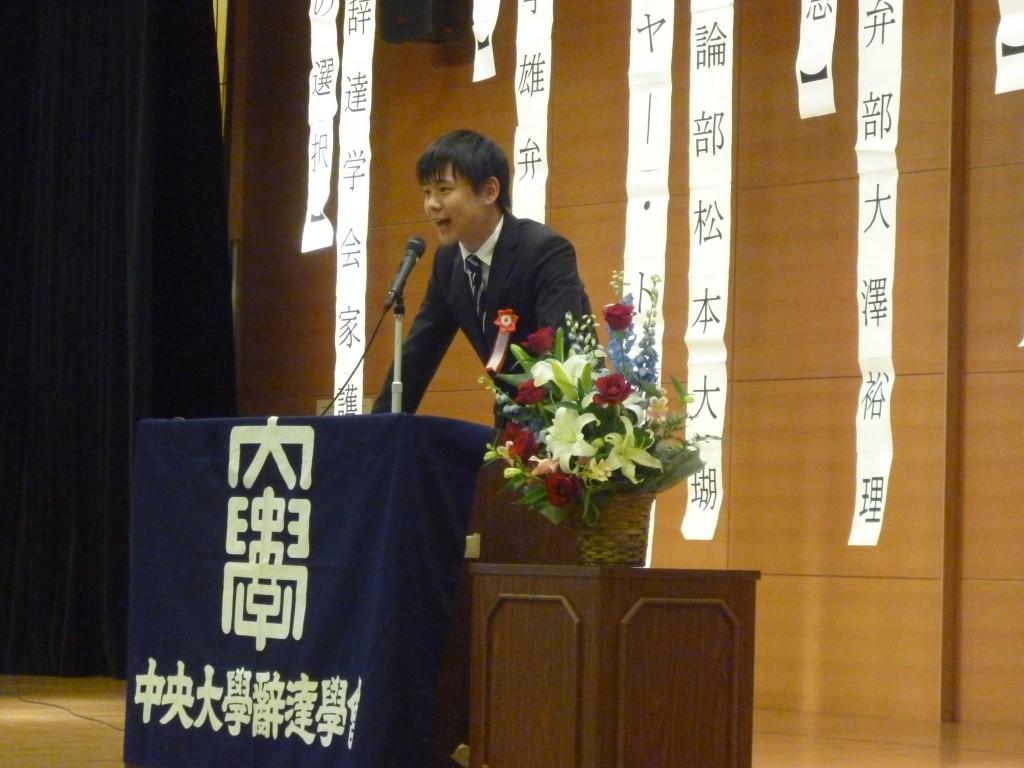 pic_2012autumn_hanai_3