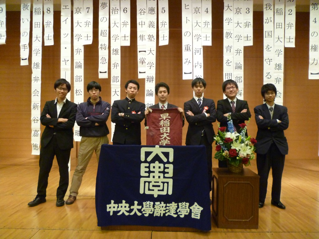 pic_2012autumn_hanai_4