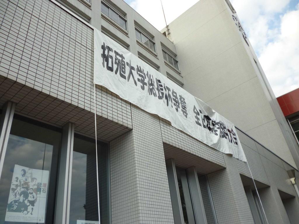 pic_2012autumn_takudai_1
