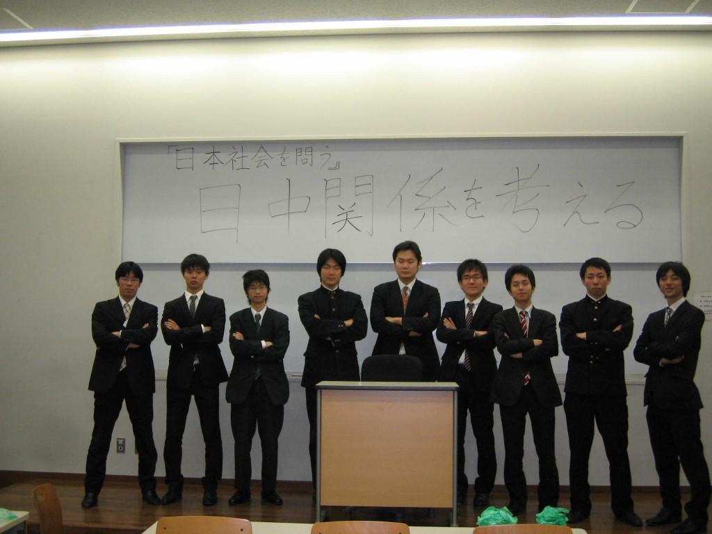 pic_2012autumn_yamatake_6