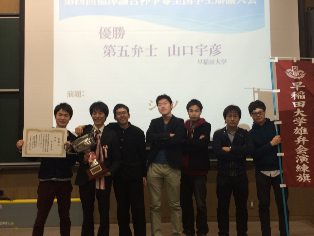 2015.12.12 福澤杯 山口さん_4225