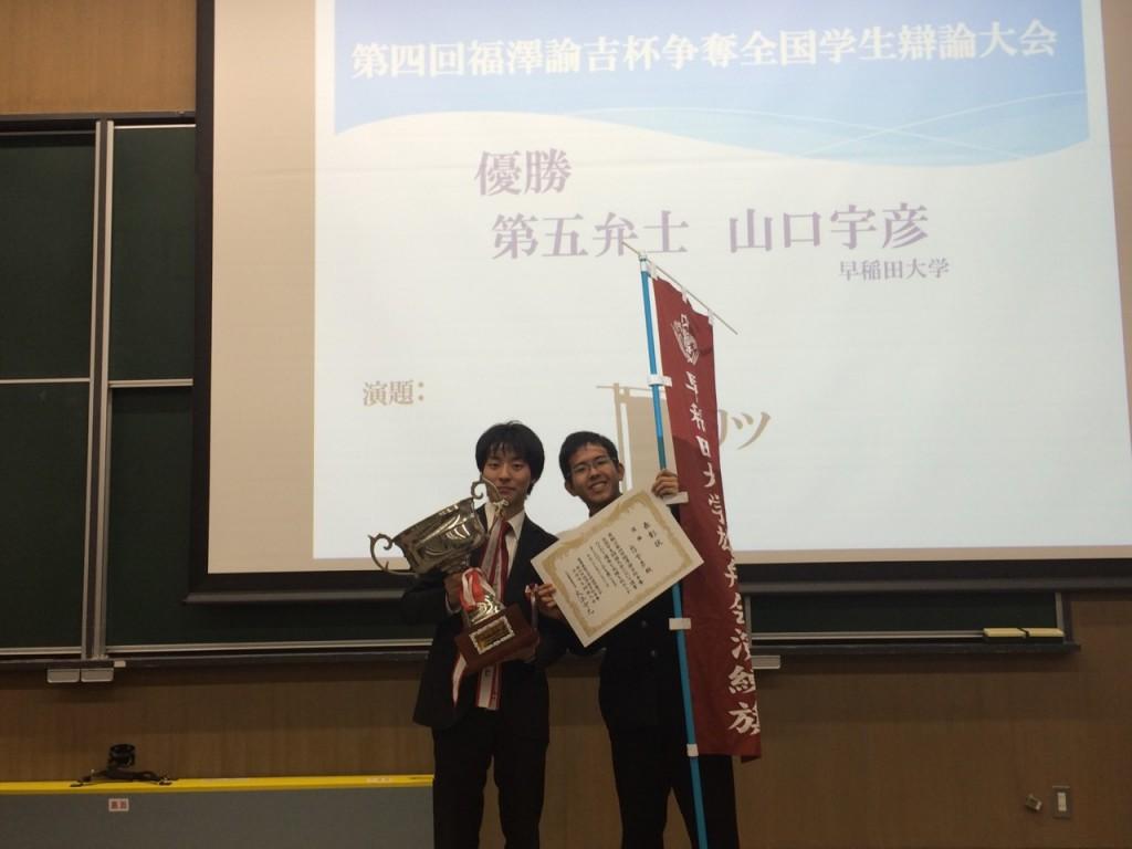 2015.12.12 福澤杯 山口さん_652